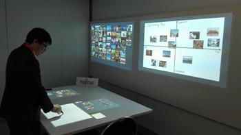 Habitación virtual de Fujitsu