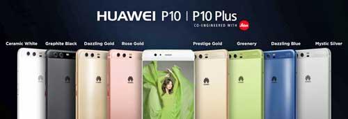 Los nuevos Huawei P10 están disponibles colores y acabados únicos fruto de la primera colaboración con Pantone Color Institute