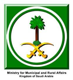 El MOMRA es una agencia gubernamental para la mejora de la calidad de la vida urbana