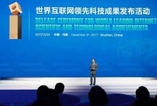 Eric Xu, CEO rotatorio de Huawei, en el discurso de apertura de la WIC 2017