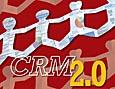El CRM 2.0.